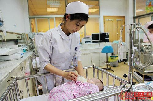 Diarréia, segundo a visão da Medicina Tradicional Chinesa
